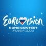 Eurovision 2009 Logo 600.jpg